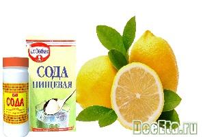 Сода и лимон как похудеть