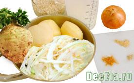промытые и очищенные овощи