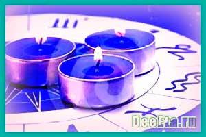 goroskop-na-2014-god-po-znakam-zodiaka
