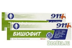 bishofit-gel