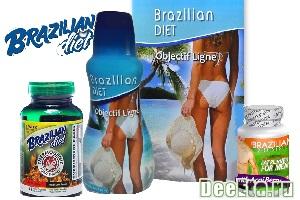 brazilskaya-dieta