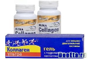 kollagen-ul'tra