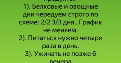 d0bed0b2d0bed189d0bdd0b0d18f d0b4d0b8d0b5d182d0b0