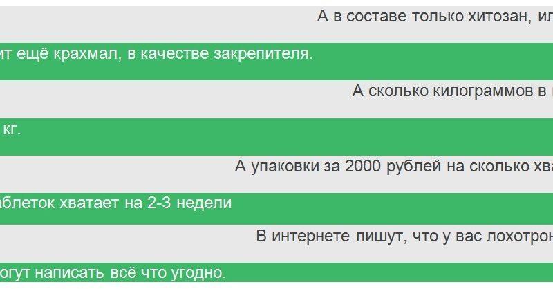 d185d0b8d182d0bed0b2d0b8d182 d0b4d0bbd18f d0bfd0bed185d183d0b4d0b5d0bdd0b8d18f
